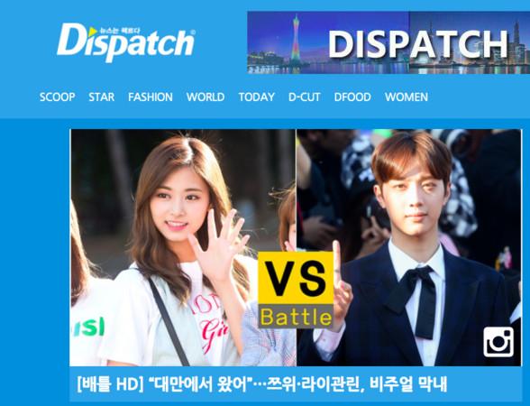 ▲南韓最大網路新聞媒體《Dispatch》認證台灣出身的偶像「長得好看」。(圖/翻攝自《Dispatch》)