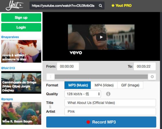 你絕對不知道的YouTube6大「隱藏功能」 一秒就能變鈴聲、重複播放