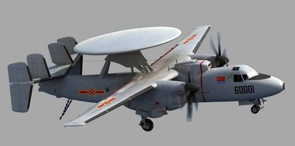 大陸軍迷繪製空警-600的CG圖。(圖/翻攝自大陸網站)