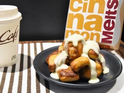 麥當勞睽違7年「融化肉桂捲」 網:甜濃軟心→魔法般的味道