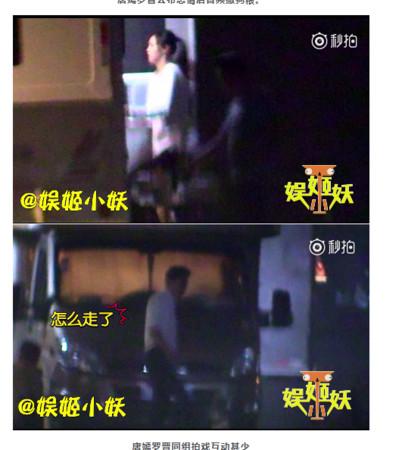 ▲唐嫣和羅晉在新戲片場互動少。(圖/翻攝自新浪娛樂)