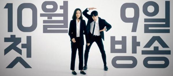 ▲鄭麗媛、尹賢旻在《魔女的法庭》有精彩對手戲。(圖/CHOCO TV提供)