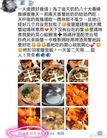 ▲▼安以軒每年都差不多時間回家料理大閘蟹給家人吃。(圖/翻攝自安以軒微博)