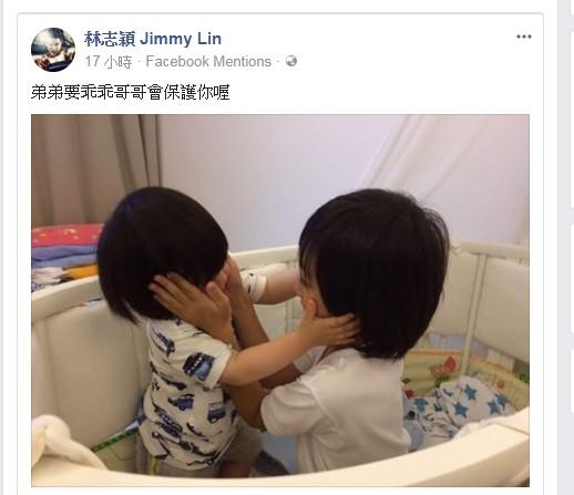 ▲▼Kimi和弟弟Kyson捧臉超有愛。(圖/翻攝自林志穎臉書)