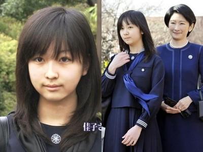 最美公主佳子留學9個月返日!
