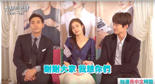 ▲▼始源流利秀一串中文「我想你們」 說完害羞撲向姜素拉(圖/KKTV提供)