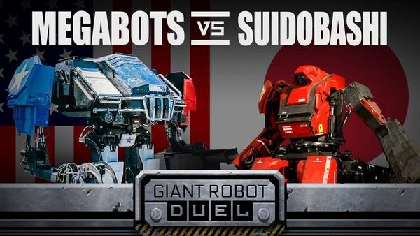 ▲ 等了2年,美日機器人大賽在18日上午正式進行  。(圖/翻攝自MegaBots粉絲專頁)