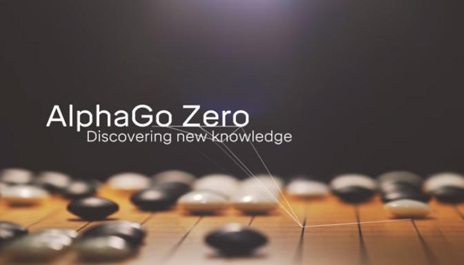 不靠人類!最強AlphaGo Zero誕生(圖/翻攝DeepMind)