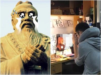 孔子不懂現代題 大學生開模立像拜新「考神」..總覺得好眼熟