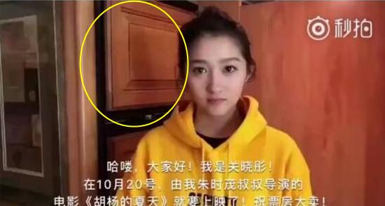 ▲鹿晗和關曉彤在同個房間錄影。(圖/翻攝自新浪娛樂)
