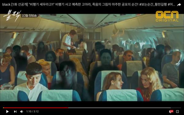 ▲▼《Black》看見飛機坐滿亡靈!女星崩潰:全部人都會死(圖/翻攝自ocn Youtube)