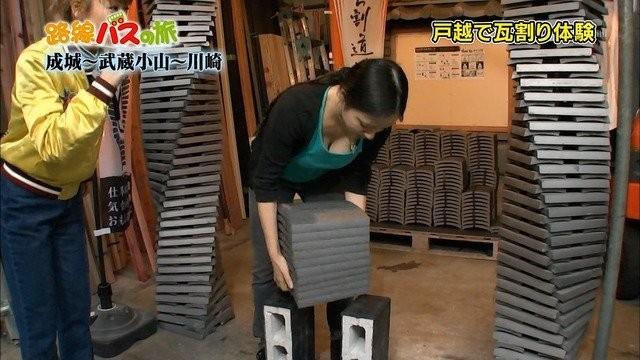 大檸檬用圖(圖/翻攝自getez)