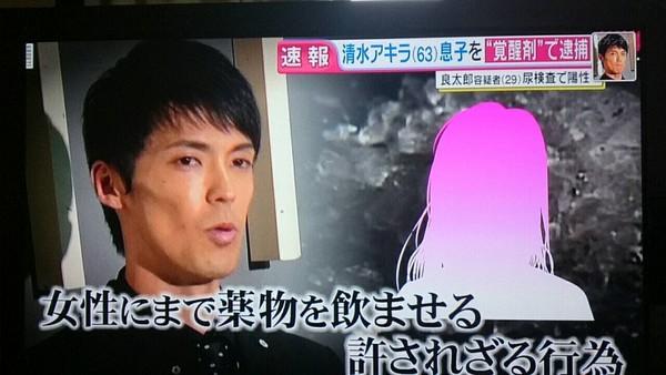 ▲清水良太郎是清水Akira的兒子。(圖/翻攝自日網)