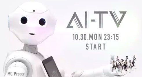 日本《AI-TV》腳本由AI所想。(圖/翻攝自富士電視台、《AI-TV》推特)