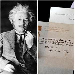愛因斯坦手寫「幸福論」將拍賣
