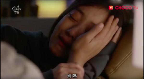 ▲鄭麗媛《魔女的法庭》中因思念媽媽哭泣的模樣令人心疼。(圖/翻攝自CHOCO TV)