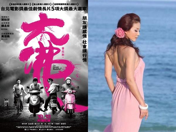 ▲丁國琳因演出《大佛普拉斯》將出席金馬獎。(圖/翻攝自丁國琳臉書)