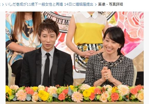 ▲▼石田壹成(左)2014年和圈外女性再婚,曾和繼母東尾理子(右)上節目。(圖/翻攝自推特、日網)