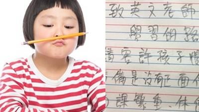 考0分被罵慘,女童嚇壞用鉛筆改成績,阿姨無奈回老師:學習路很長