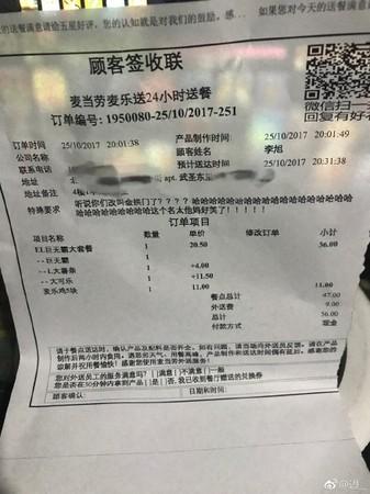 ▲▼中國麥當勞悄悄更名為「金拱門」。(圖/翻攝微博)