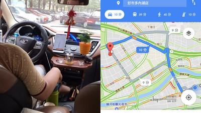 Google怎知路上有塞車?不是查交通部…而是你手機通風報信