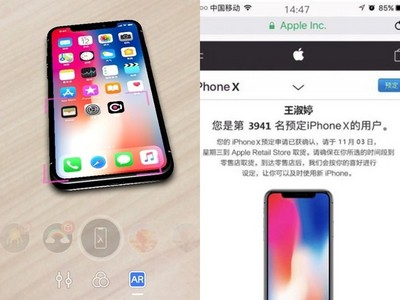 未上市先偽造訂單!陸網友2步驟「假裝擁有iPhoneX」