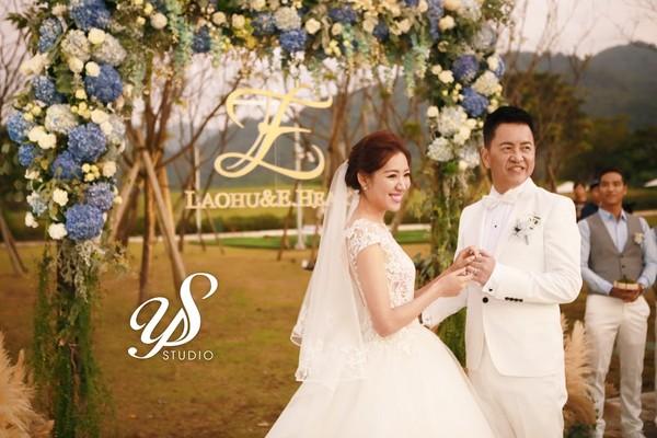 ▲劉伊心與林志隆婚禮。(圖/老虎牙子提供)