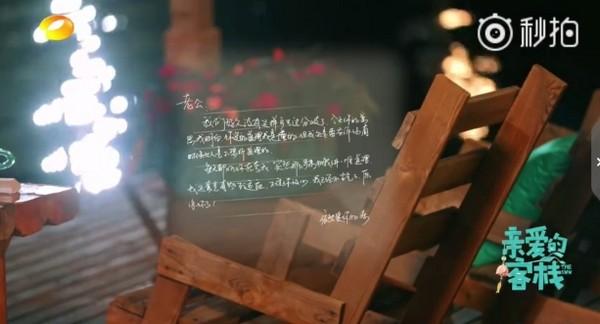 ▲▼劉濤錄影與老公吵架怒摔東西。(圖/翻攝《親愛的客棧》微博)