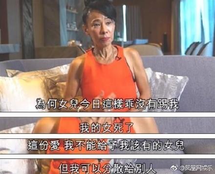 ▲▼周潤發妻首曝31年無子真相(圖/翻攝自微博)