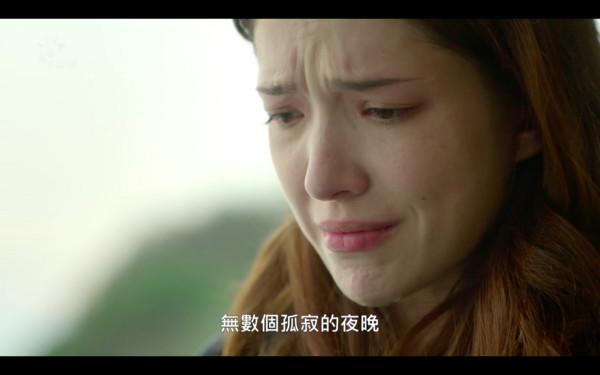 ▼《麻醉風暴2》蕭政勳與妻訣別信,逼哭許瑋甯。(圖/翻攝公視)