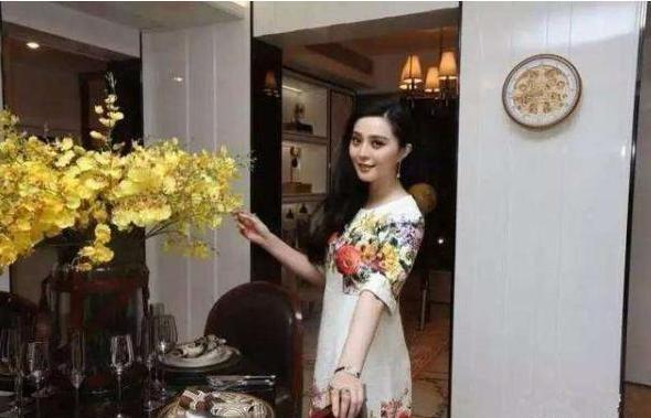 ▲▼范冰冰4.5億北京豪宅曝光!(圖/翻攝自微博)