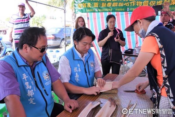 花蓮市公所在大本部落辦理部落小而美旅遊實務演練,以發展部落文化特色,市長魏嘉賢出席打氣。(圖/花蓮市公所提供)