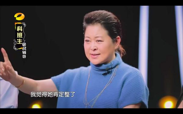 ▲孟子義撞臉Angelababy被質疑「人工美女」,上節目被說一定有整。(圖/翻攝湖南衛視)
