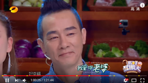 ▲應采兒獻吻陳小春(圖/翻攝自YouTube)