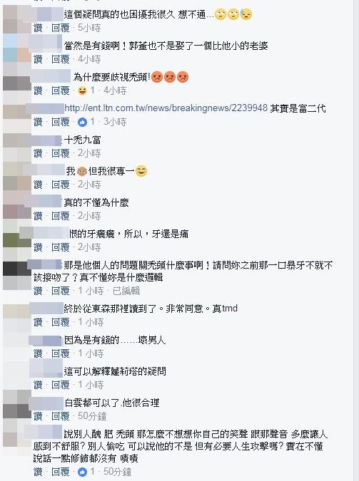 ▲網友回應蘿莉塔「為什麼要歧視禿頭?」(圖/翻攝自蘿莉塔臉書)