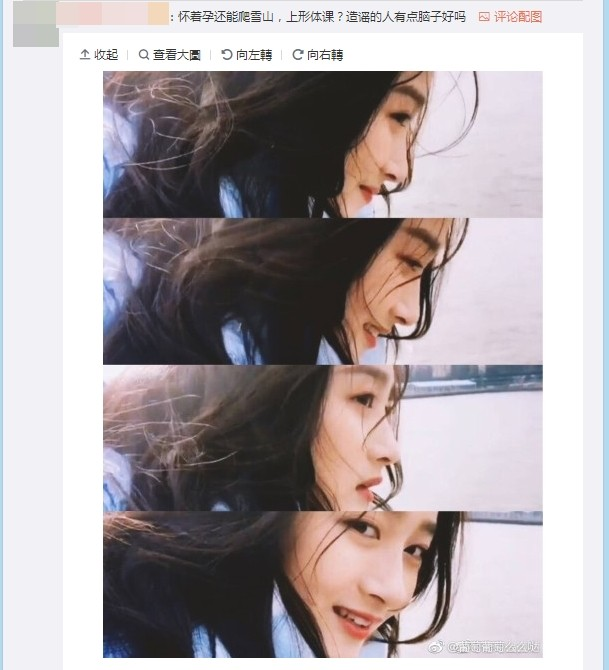 ▲粉絲曬關曉彤上雪山照打臉謠言「懷孕還能上雪山?」(圖/翻攝自微博)