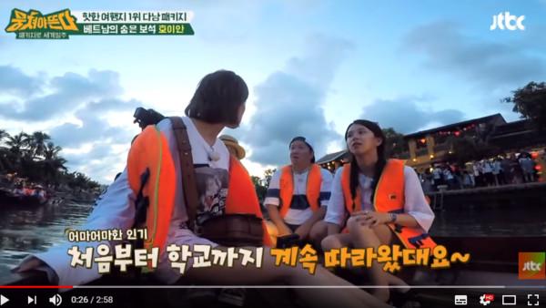 ▲子瑜說自己沒收過情書。(圖/翻攝自YouTube/JTBC Entertainment)
