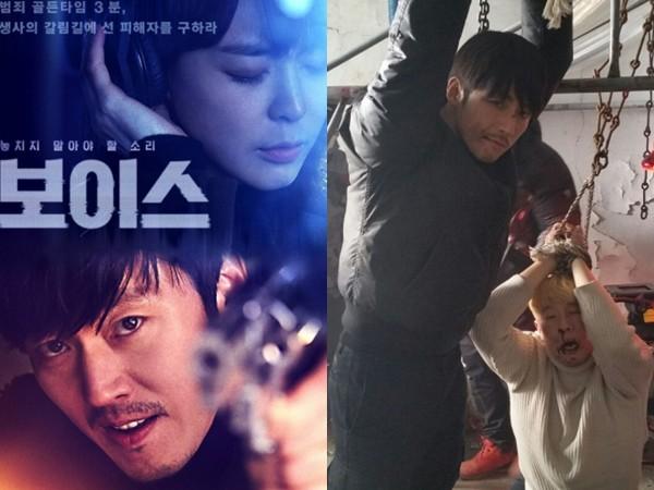 ▲▼韓劇《VOICE》要回來了! 第二季確定2018年播出。(圖/翻攝自OCN、張赫IG)