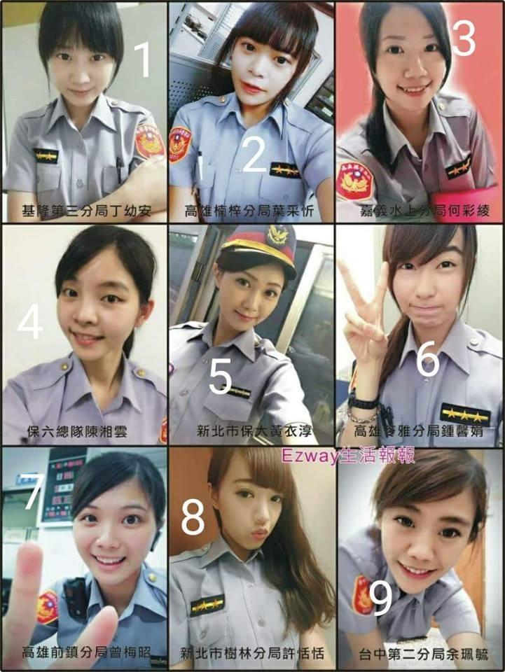 ▲不知道廢友們,大家覺得台灣女警兒那位最美呢?(圖/翻攝自爆廢公社)