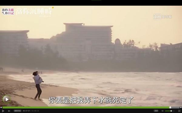 雷/《沉睡》秀智預知夢「下雨天我的死亡」(圖/翻攝自愛奇藝台灣站)