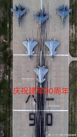 3架殲-20與3架殲-16排成箭型編隊的甫拍照片曝光,網友藉此算出殲-20尺寸:長約20米、翼展約13米。(圖/翻攝自大陸網站)