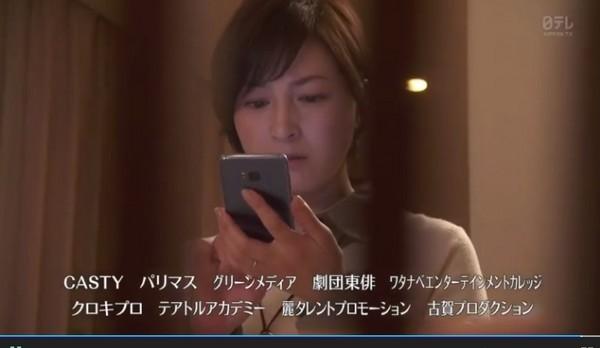 ▲廣末涼子答應人妻聯誼。(圖/翻攝自NTV直播)
