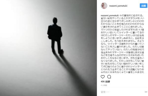 ▲▼ AV女優麻生希預告自殺!(圖/翻攝自麻生希IG)