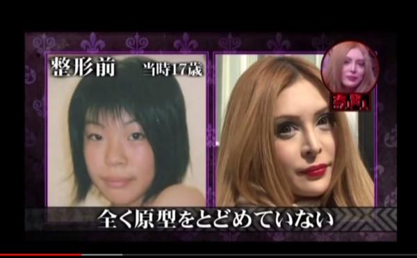 ▲▼女星為了整容賣身「J罩杯升級M」(圖/翻攝自YouTube)
