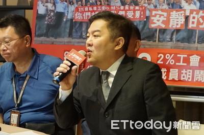 三信商銀改選...遠航張剛維稱樺福集團取5席董事 遠超預期