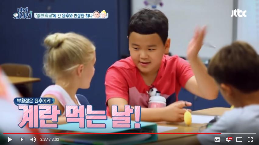 ▲▼ 《爸爸》尹厚、俊秀、成俊合體了!萌娃 →肉嘟嘟三兄弟。(圖/翻攝自YouTube JTBC Entertainment)