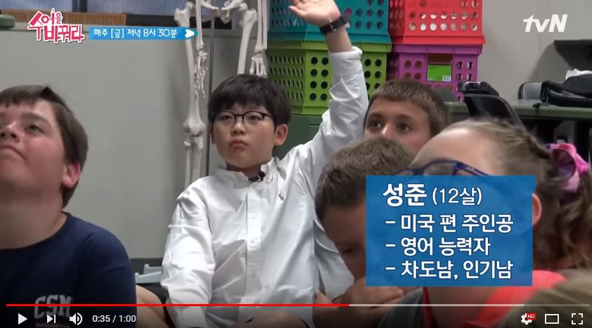 ▲▼ 《爸爸》尹厚、俊秀、成俊合體了!萌娃 →肉嘟嘟三兄弟。(圖/翻攝自YouTube tvN)
