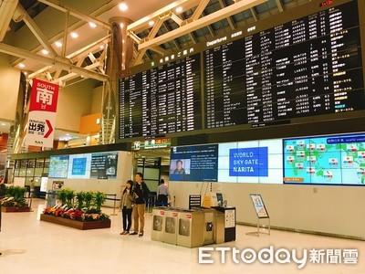 日出現武漢肺炎 成田機場警戒發燒咳嗽