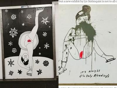 享受月經!畫家經血作品掛滿月台 乘客怒:小孩看到怎麼辦