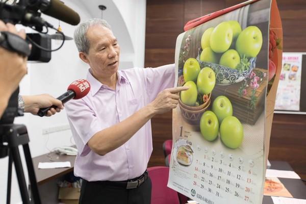 ▲▼基隆稅務局印的水果月曆很搶手。(圖/基隆市稅務局提供)
